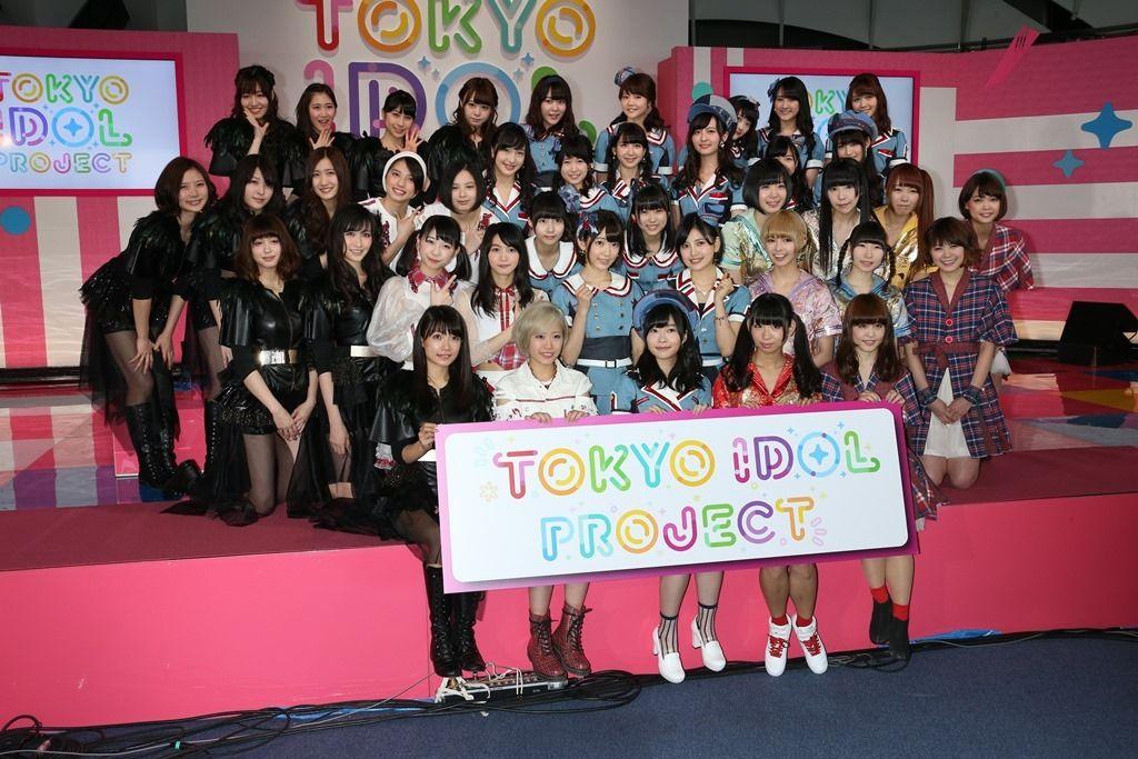 idol0501