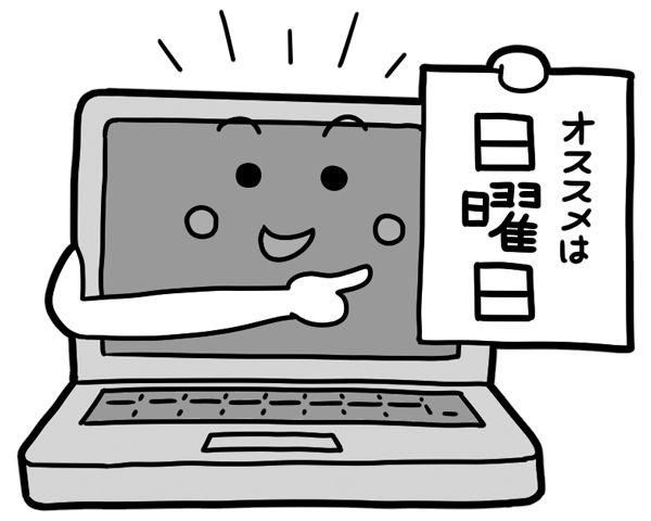20150804_kaidoki_2