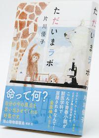 20150526_book_2