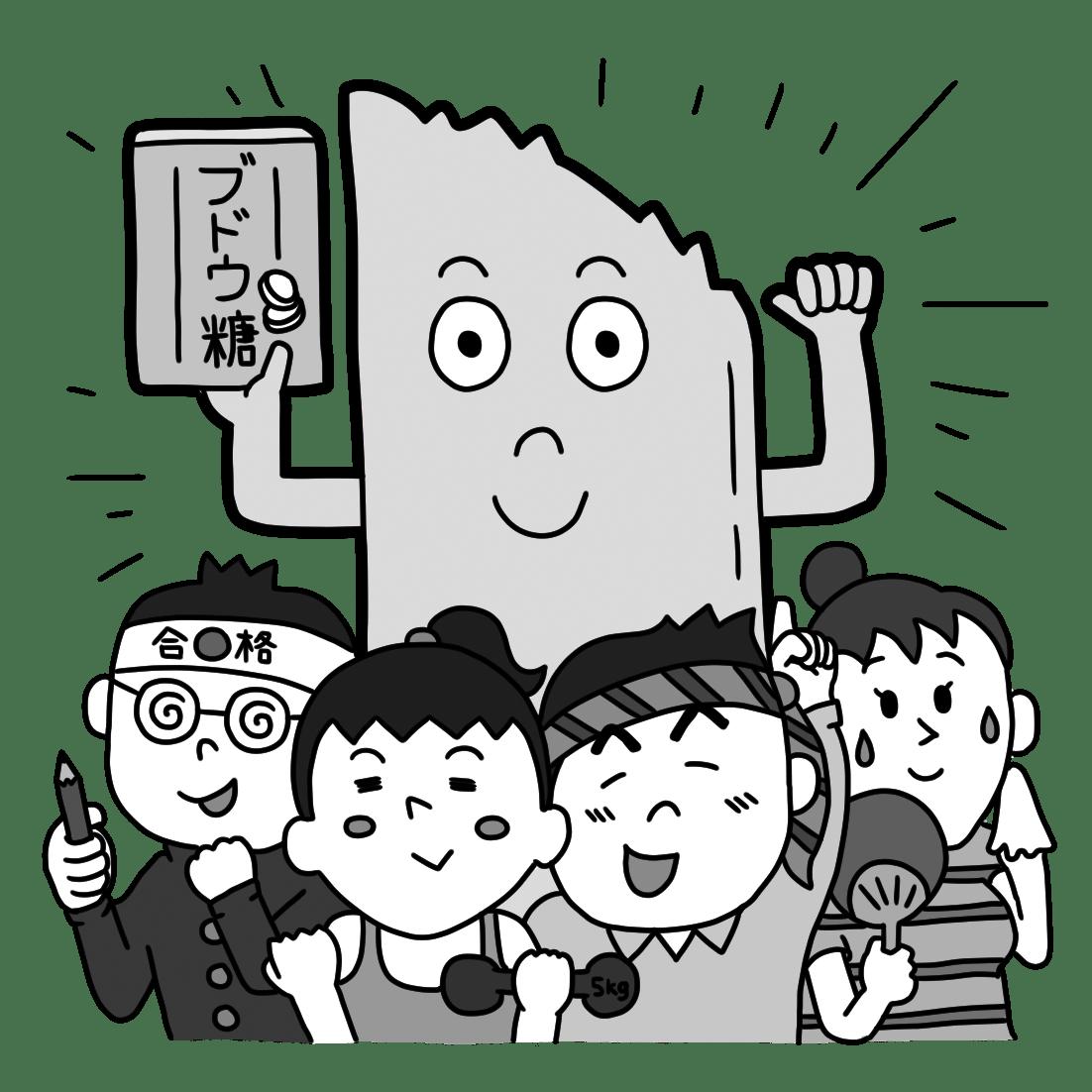 IL20160523_shukanjosei_80mm_01