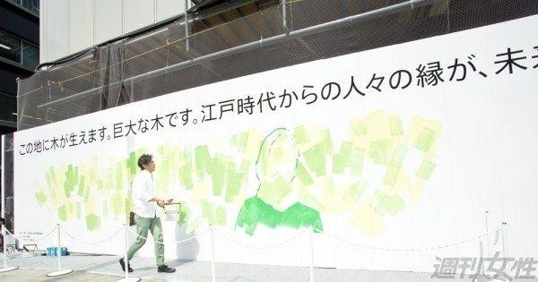 20150908 satohtakeshi (4)
