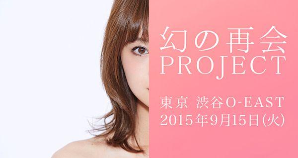 saikai_banner0904