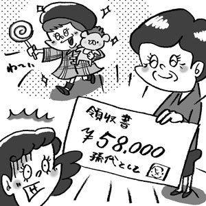 20150915_yome-shuto_44-1