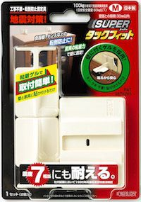 スーパータックフィット TF-M 2800円/北川工業