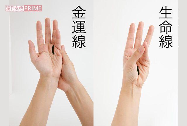 島田秀平が伝授する3つの方法「手相を変えれば運気が上がる