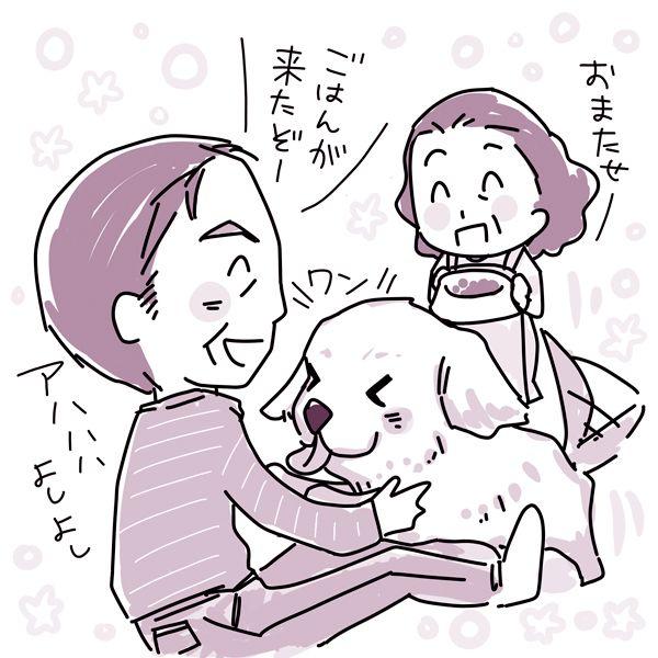 20160510_otto_10
