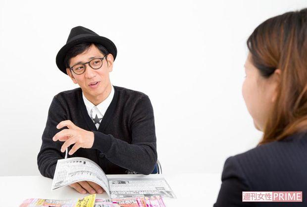 柴田 英嗣 インスタ