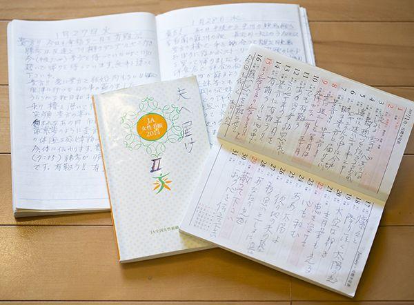 【写真】使っていない、いただきものの手帳に、湧き上がった亡き夫への思いを綴り始めた