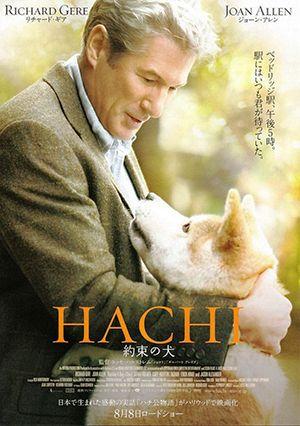 20150721_movie_20090731_b