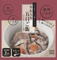 20150317_bosai_2-1保存食