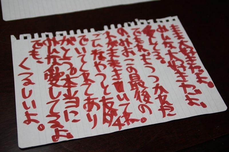 nagoya01123