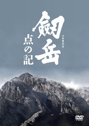20150721_movie_20090617_b