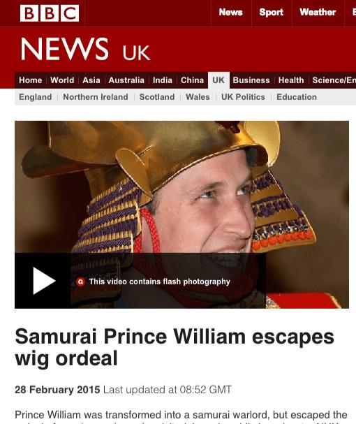 ウィリアム王子 NHK