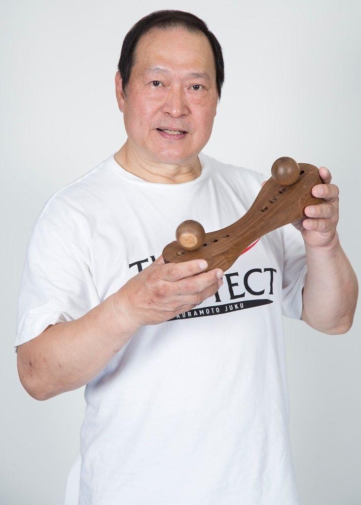 kuramoto1114
