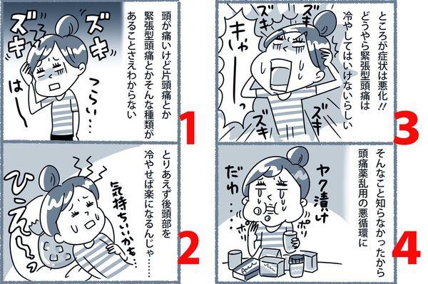イラスト/サトウヨーコ