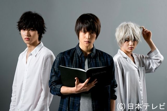 s-deathnote