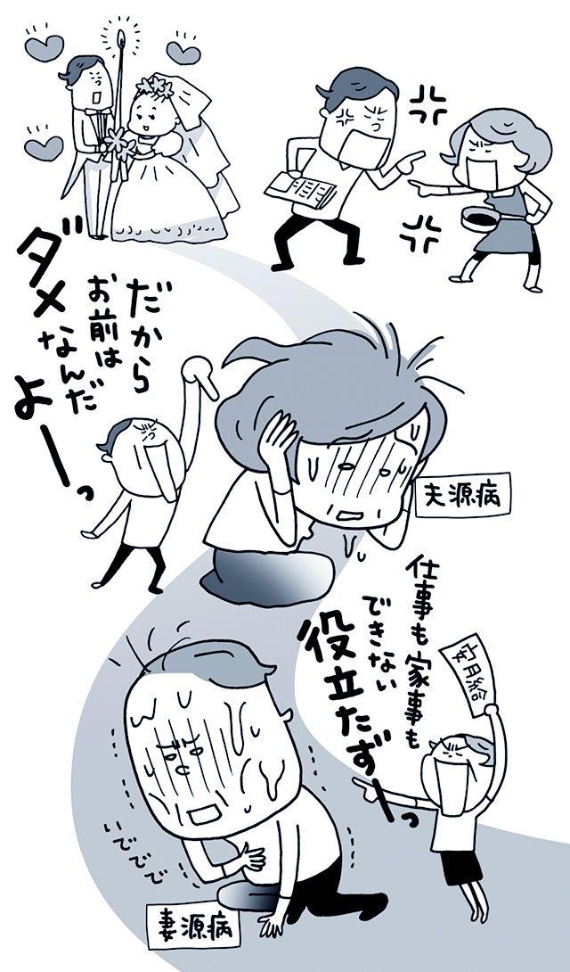 20160802_huhu_1