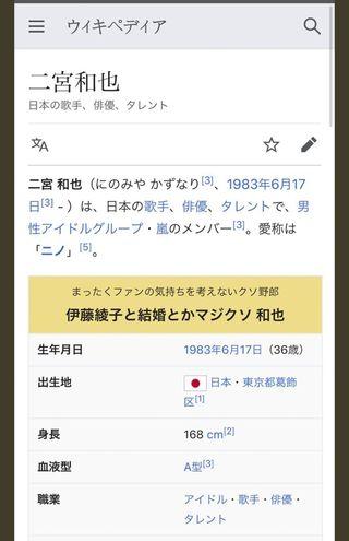 インスタ アカウント 伊藤綾子
