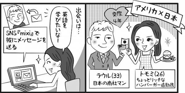 20150217_manga1-1