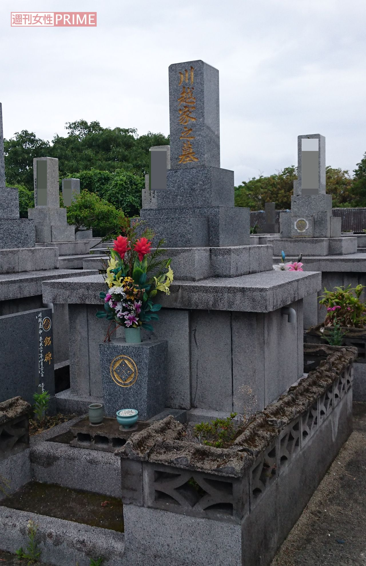 川越美和 孤独死していた [無断転載禁止]©2ch.netYouTube動画>23本 ->画像>98枚