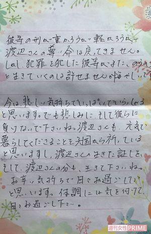 岐阜 ホームレス