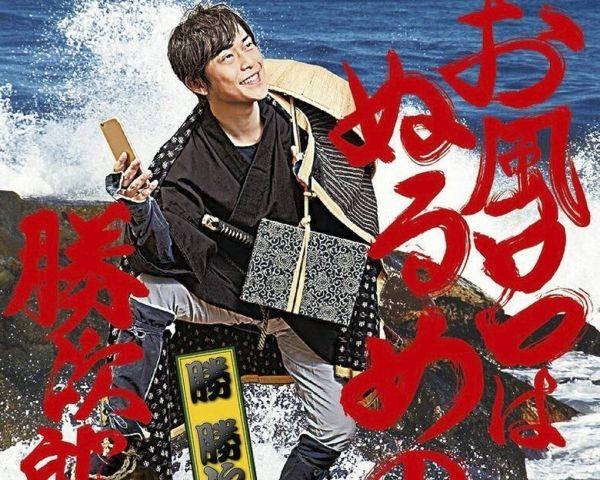 20150811 katsuchi (5)