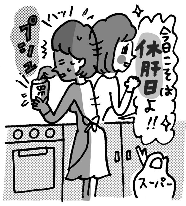 20160308_alcohol_4