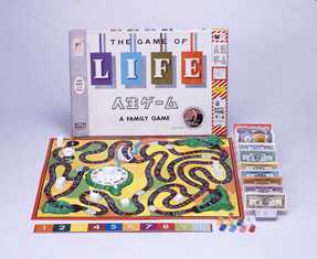 人生ゲーム