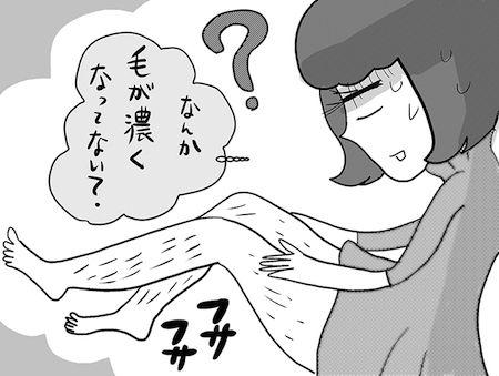 20150331_ke_ill_4