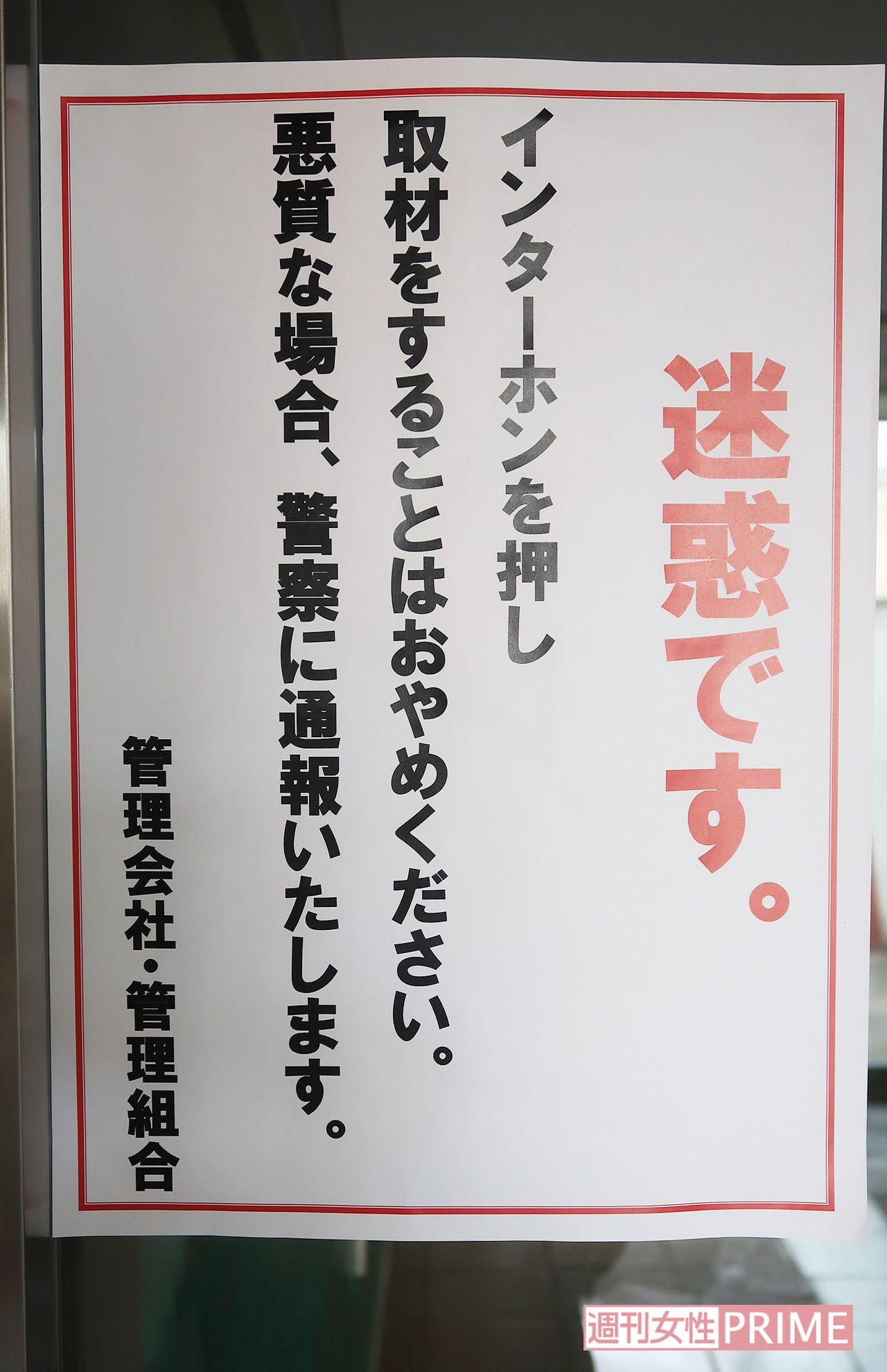 【池袋暴走】運転の飯塚元院長、JNN記者に「おわびの気持ちをずっと持ち続けていることをお伝えいただきたい」 YouTube動画>1本 ->画像>8枚