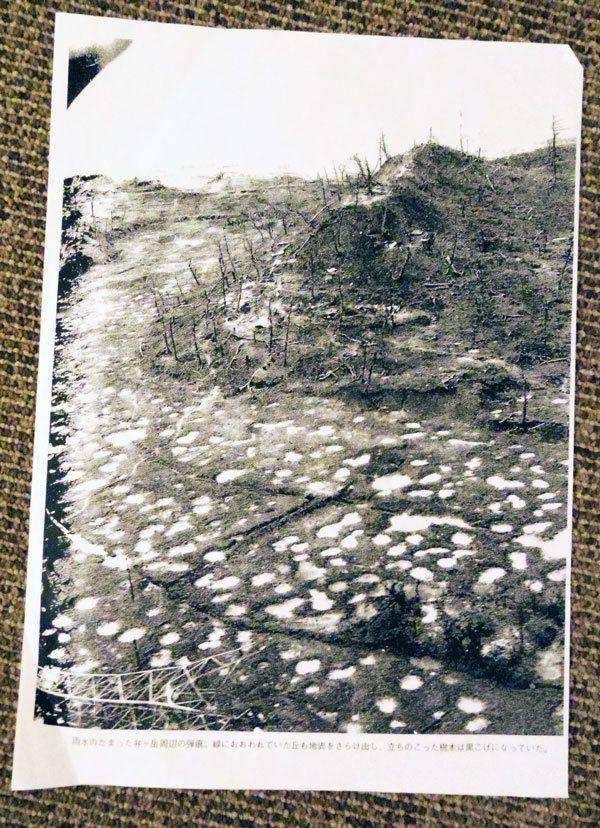 【写真】5月中旬から末にかけて沖縄では大雨が続き、米軍の弾丸で無数の穴があいた地面に水がたまった。「ぬかるんだ道には死体がいっぱい」と吉嶺さん(吉嶺さん提供)