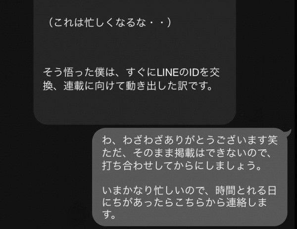 201507 sakaisakai (5)