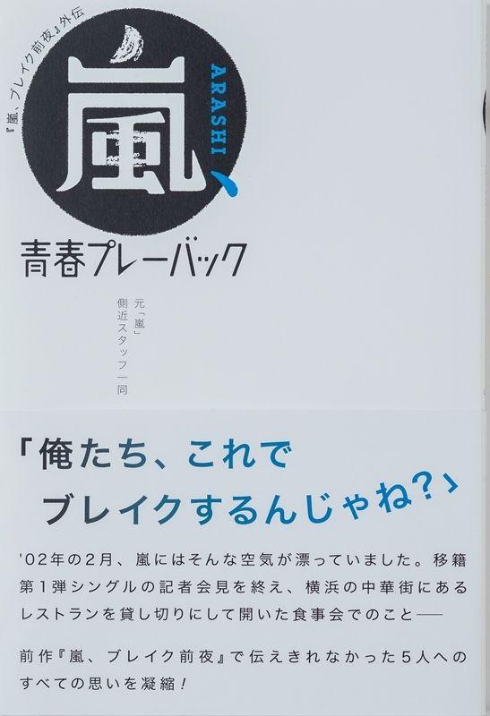 arashobook0303
