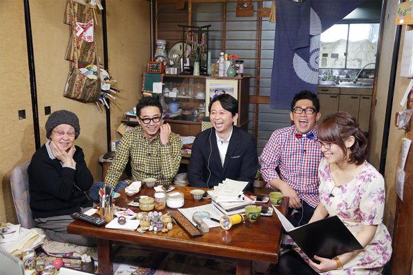 4月16日のゲストは有吉弘行。MCはビビる大木、矢作兼(おぎやはぎ)、鷲見玲奈アナ[写真提供/テレビ東京]
