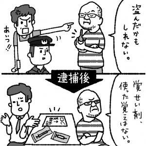 0715_議員2