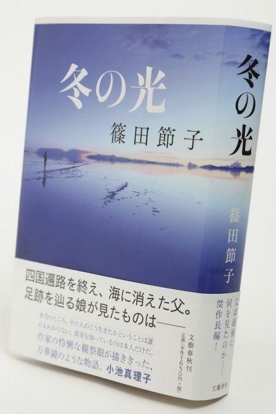 20160216_book_2
