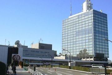 NHK hausing A
