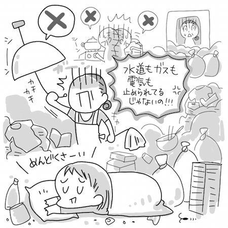 20150317_oyako_4-4