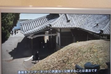 20150324 uragawa TV (4)