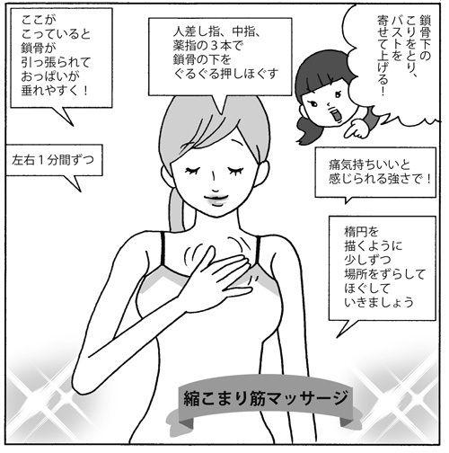 20150925_binyu_3