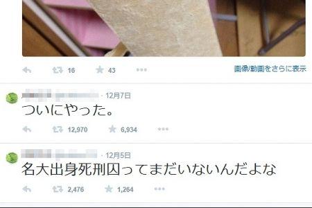 20150217 nagoya (1)