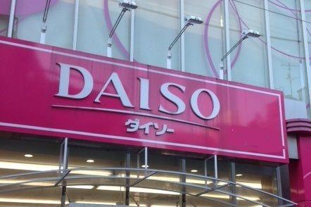 daiso1111