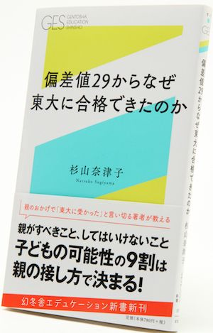 20150616_book2