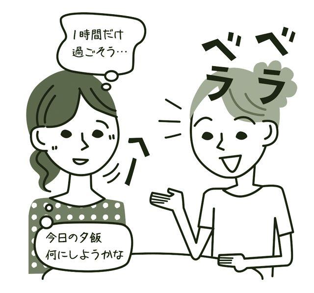 20160726_fukigen_2