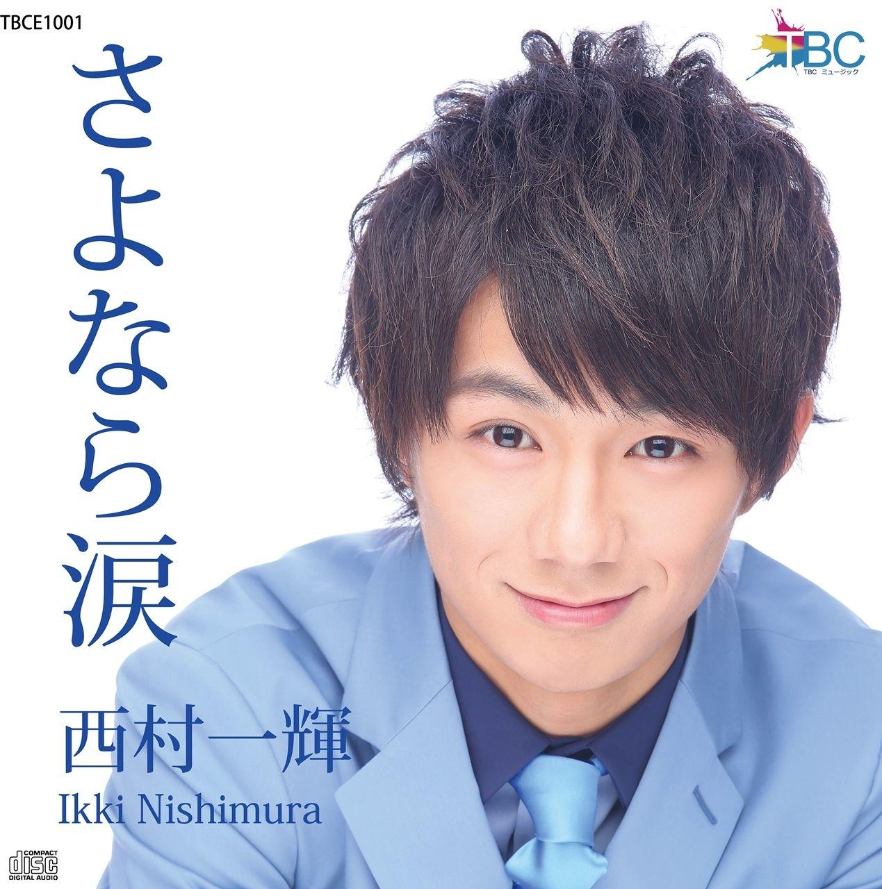 20150505 nishimura (2)