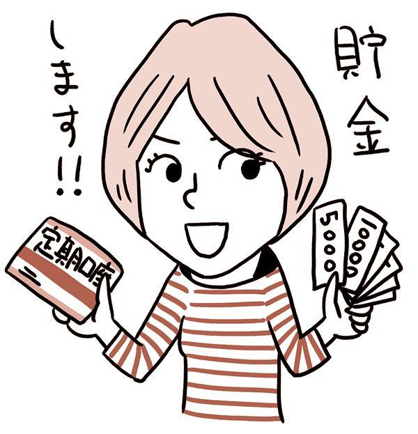 20160426_kakei_ill_2