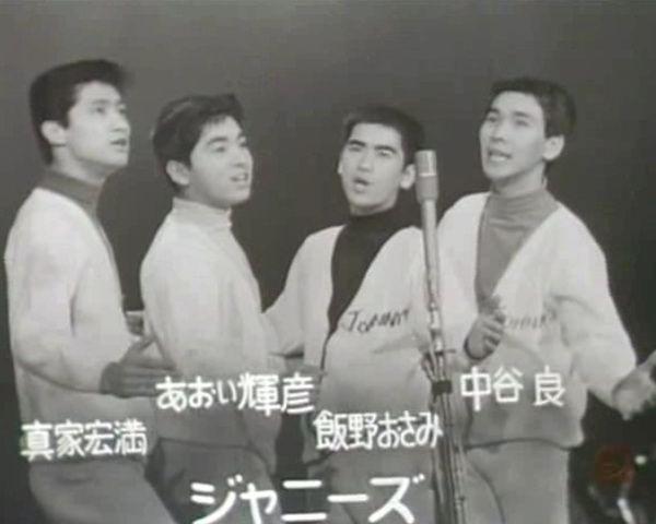 昭和39年に『若い涙』でレコードデビューをした初の少年グループ『ジャニーズ』の4人