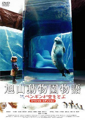20150721_movie_20090127_b