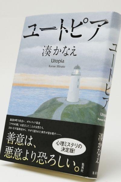 20160105_book_2