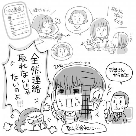 20150317_oyako_4-1